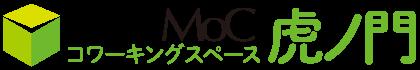 シェアオフィスMCオフィス上野