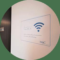 Wi-Fi 無料